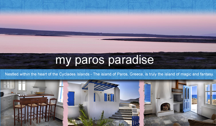 This Greek vacation home is perfect for the entire family and offers all the amenities